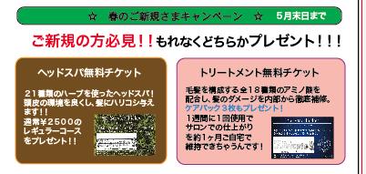 スクリーンショット 2015-04-05 18.52.31